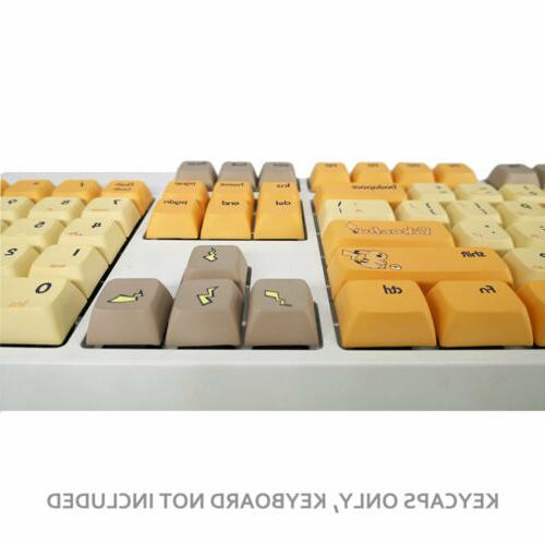 108 PBT Anime for MX Keyboards