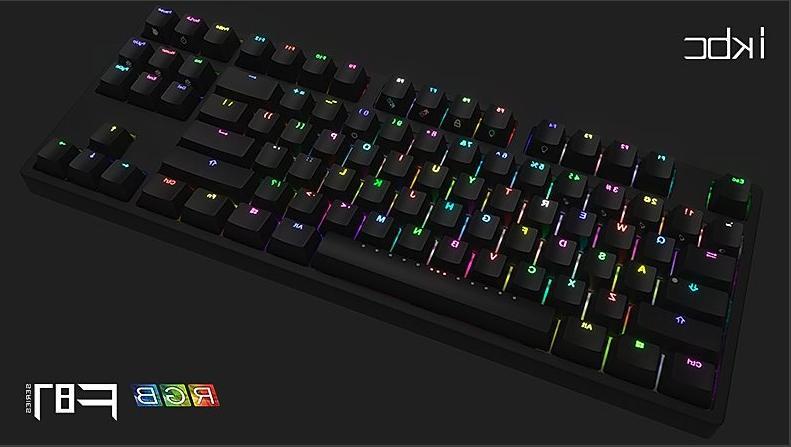 f87 rgb led backlit mechanical keyboard
