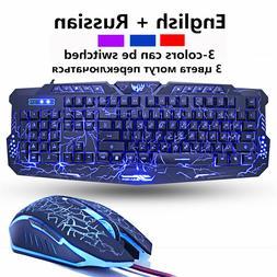 M200 Purple/Blue/Red LED Breathing Backlight Pro Gaming Keyb